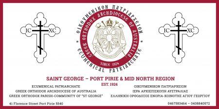 St George 96th Anniversary